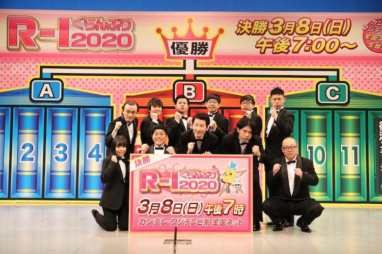 「R-1ぐらんぷり2020」決勝進出者たち。