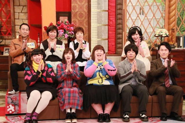 「ホンマでっか!?TV」に出演する(前列左から)3時のヒロイン、宮下草薙と、その家族(後列)。(c)フジテレビ