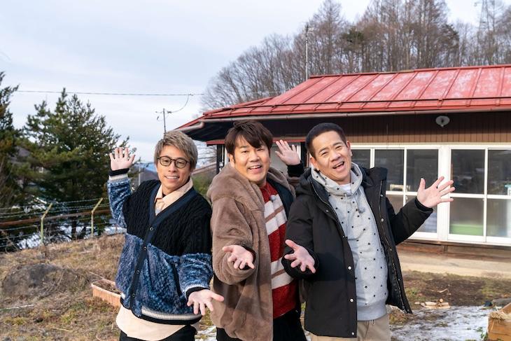 「前略 ロンブー淳様 私、移住しました」に出演する(左から)ロンドンブーツ1号2号・田村淳、FUJIWARA。(c)SBC