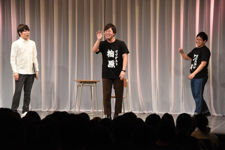 ママタルト檜原(中央)