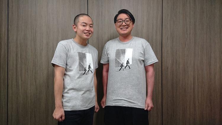 「君はシリアス」Tシャツを着用したゾフィー。