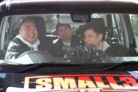 (左から)出川哲朗、爆笑問題・田中、ナインティナイン岡村。(c)フジテレビ