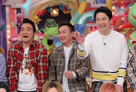 (左から)ジャングルポケット斉藤、かまいたち。(c)テレビ朝日