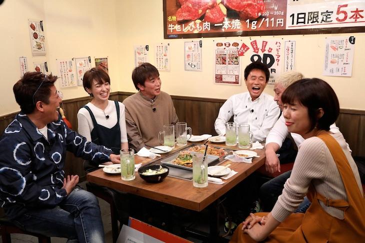 よゐこ濱口(中央)と南明奈(左から2人目)がゲスト出演する「ダウンタウンなう」のワンシーン。(c)フジテレビ