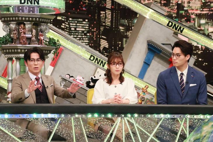 「全力!脱力タイムズ」に出演する(左から)オリエンタルラジオ藤森、ほのか、鈴木伸之。(c)フジテレビ