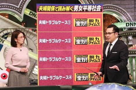 (左から)小澤陽子アナ、アリタ哲平。(c)フジテレビ