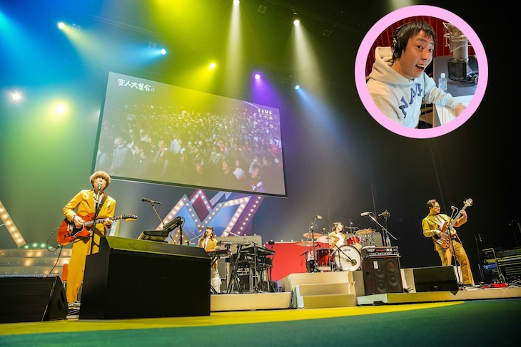 「ゲスの極み乙女。 東阪ONEMAN TOUR 2019『変人大集合』in 大阪フェスティバルホール」PR動画より。