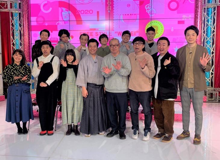 「いよいよR-1ぐらんぷり2020 ファイナリスト大集合!~ネタ以外で戦ってもらいましたSP~」の出演者たち。