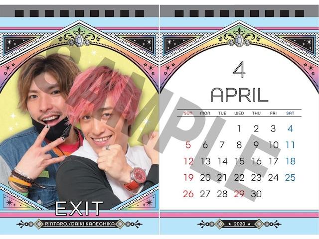 「ヨシモト∞ホール14周年キャンペーン」で販売されるオリジナルカレンダー。