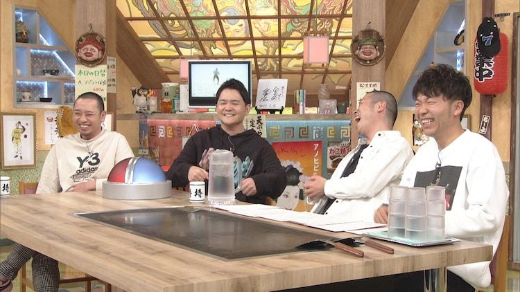 「相席食堂」に出演する(左から)千鳥とアキナ。(c)ABCテレビ