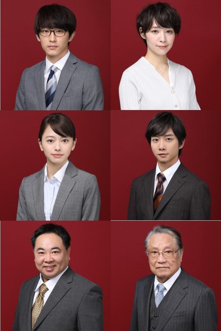 「ハケンの品格」のキャスト陣。(左上から時計回りに)杉野遥亮、吉谷彩子、中村海人、伊東四朗、ドランクドラゴン塚地、山本舞香。(c)日本テレビ