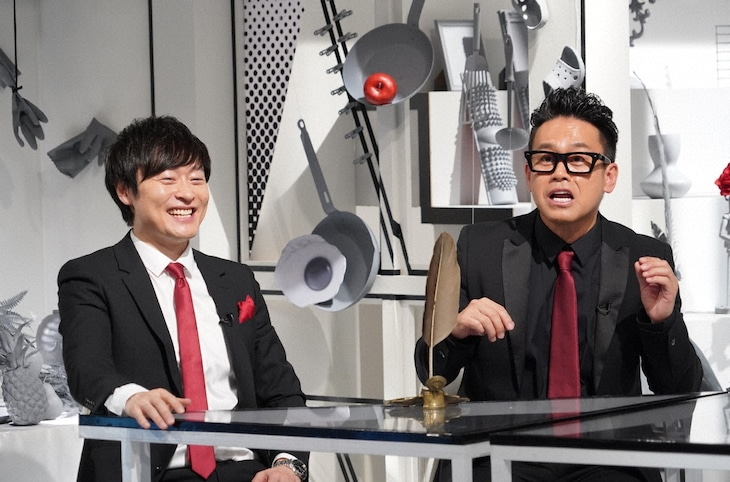 左から和牛・川西、宮川大輔。(c)日本テレビ