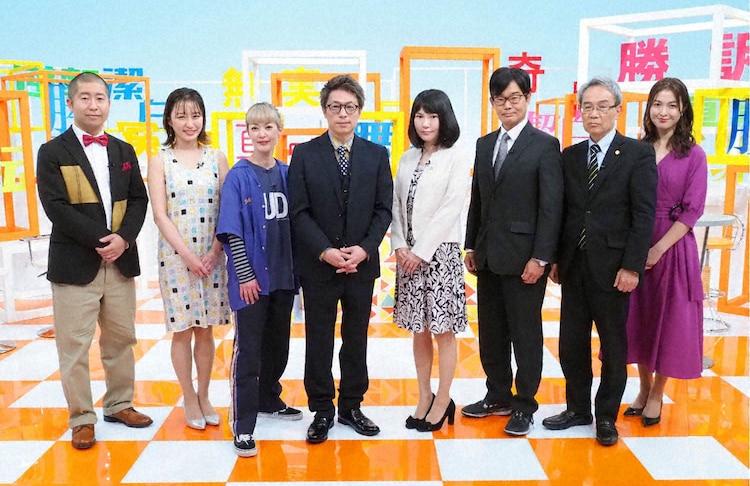 「0.1%の奇跡!逆転無罪ミステリー」より。(c)テレビ東京
