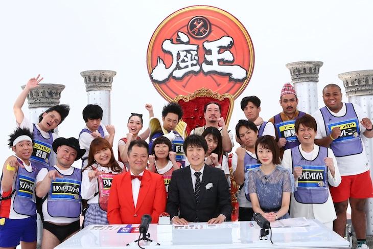 「千原ジュニアの座王~好評御礼!人気芸人15人!!春の1時間SP~」の出演者たち。(c)関西テレビ