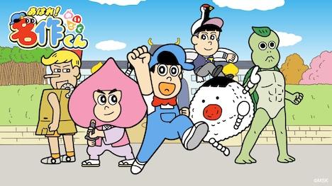 テレビアニメ「あはれ!名作くん」キービジュアル
