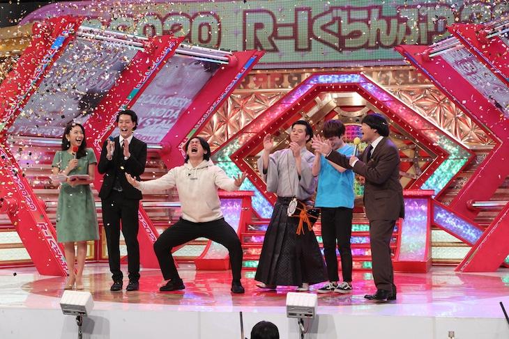 「R-1ぐらんぷり2020」で優勝したマヂカルラブリー・野田クリスタル(左から3人目)。