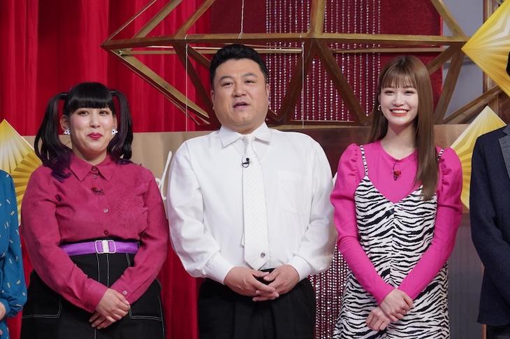 左から3時のヒロインゆめっち、アンタッチャブル山崎、生見愛瑠。(c)日本テレビ