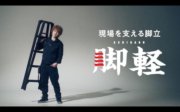 尼神インター渚が出演するWeb動画のワンシーン。