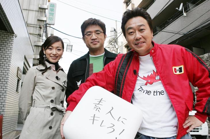 「モヤモヤさまぁ~ず2」大江麻理子時代代表カット。(c)テレビ東京