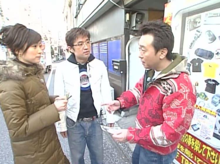 2007年1月3日放送回(北新宿、西新宿、北池袋)より。(c)テレビ東京