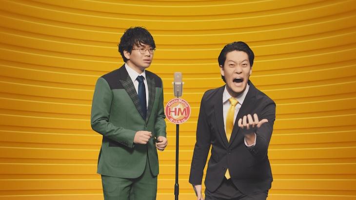 ほっともっと新CMで漫才を披露するミキ亜生(左)と霜降り明星・粗品(右)。
