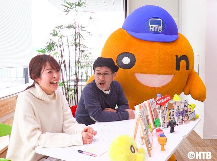 「ちょっと聞いてよ!藤村センパイ」に出演する(左から)石沢綾子アナ、藤村忠寿ディレクター、onちゃん。