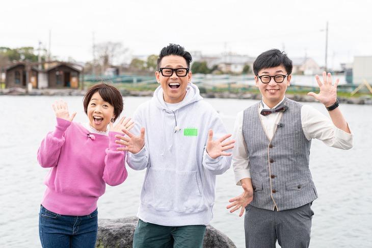 左から久保ひとみ、宮川大輔、富士彦。(c)静岡第一テレビ