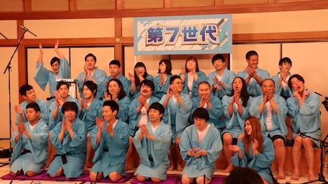 「有吉の壁」より。(c)日本テレビ