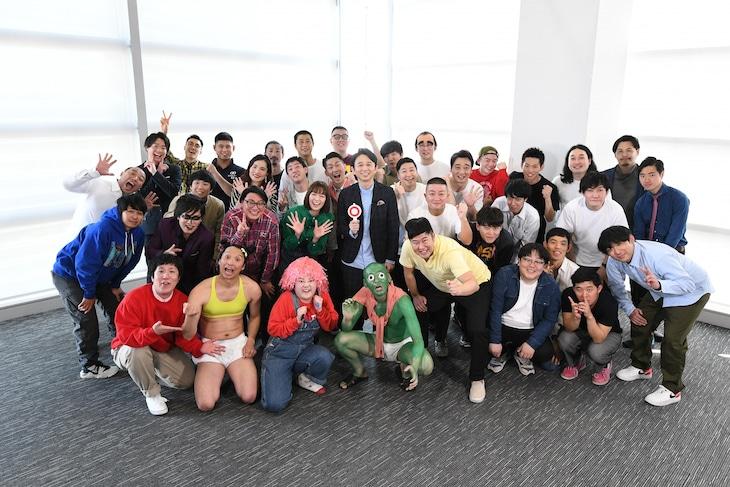 「有吉の壁」レギュラー放送第2回の出演者たち。(c)日本テレビ