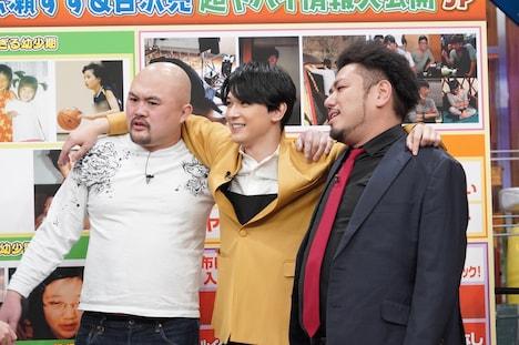 「ウチのガヤがすみません!春の2時間スペシャル」のワンシーン。(c)日本テレビ