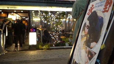 「ロフトプラスワン時代のネタをロフトナイン渋谷でやるライブ」の会場の様子。