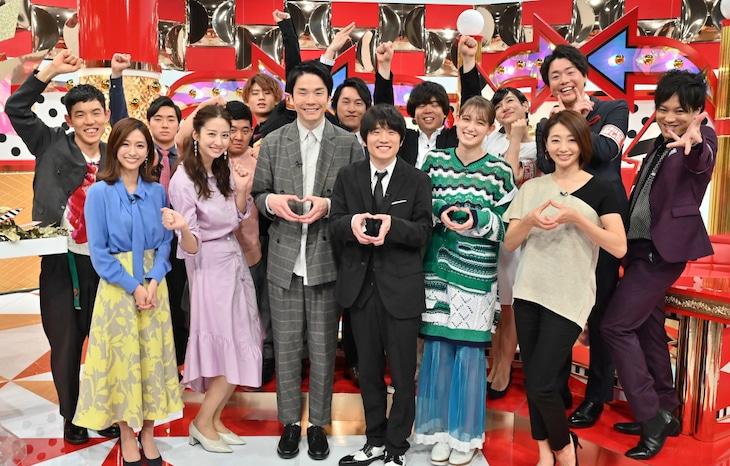 「ひとつ利口になりました!」の出演者たち。(c)TBS