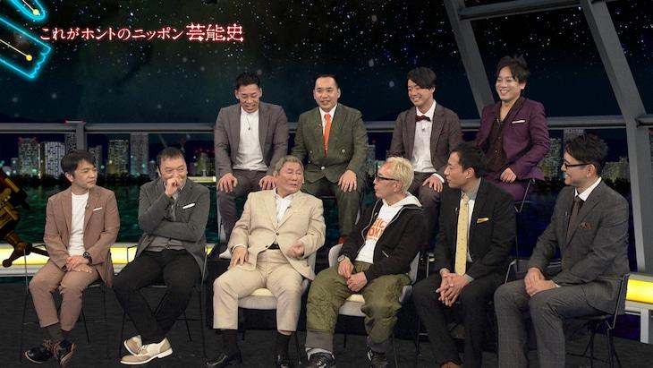 「たけしのこれがホントのニッポン芸能史」の出演者。(c)NHK