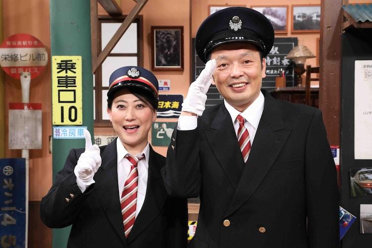 「友近・礼二の妄想トレイン」MCの友近、中川家・礼二(左から)。(c)BS日テレ