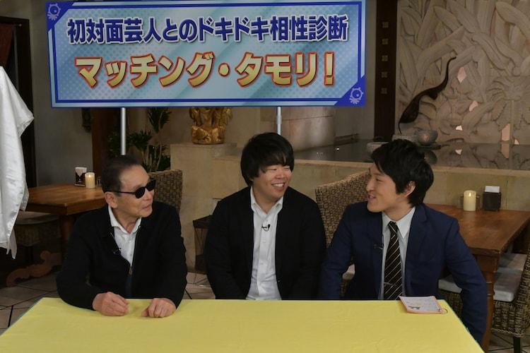 (左から)タモリ、宮下草薙。(c)テレビ朝日