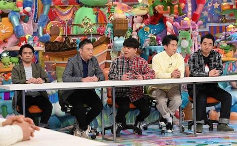 (左から)中川家、ジャングルポケット。(c)テレビ朝日