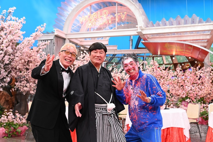 左から所ジョージ、ビートたけし、明石家さんま。(c)日本テレビ