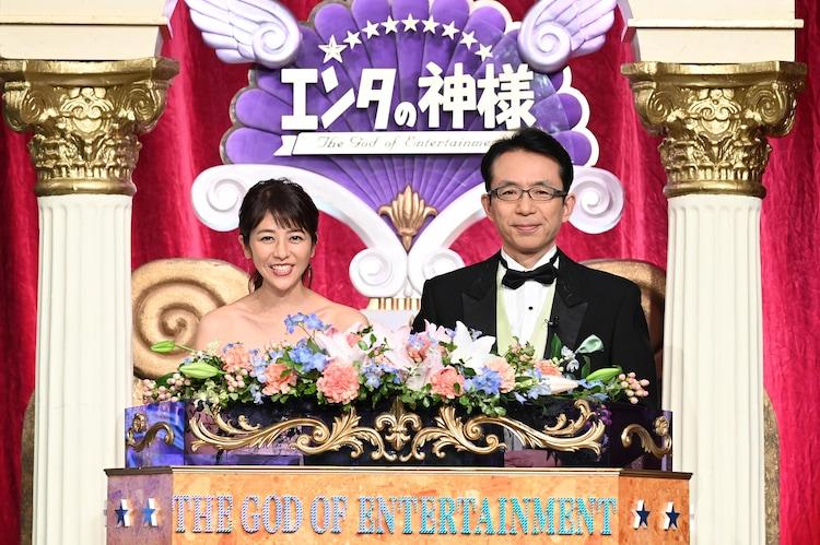 左から白石美帆、福澤朗。(c)日本テレビ