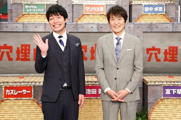(左から)麒麟・川島、千原ジュニア。(c)フジテレビ