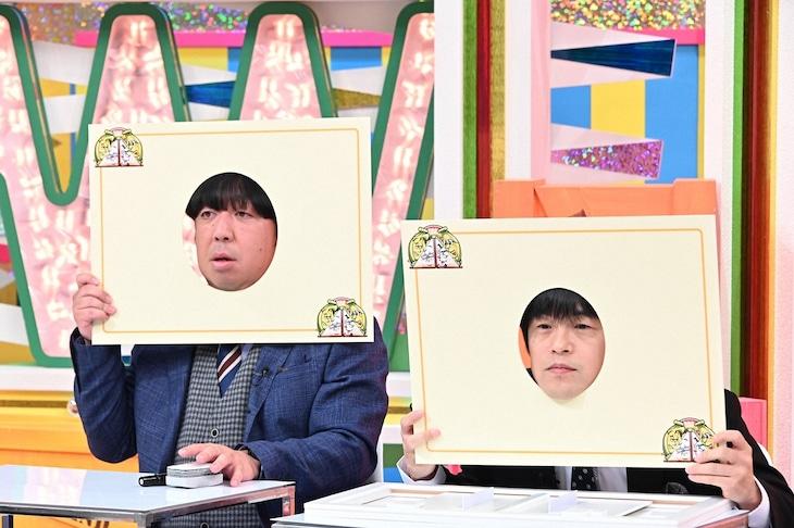 「バナナサンド」で「大喜利にらめっこ対決」に臨む(左から)バナナマン日村、バカリズム。(c)TBS