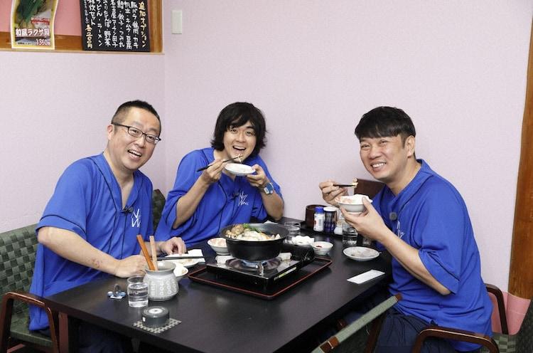 「サウナを愛でたい」に出演する(左から)濡れ頭巾ちゃん、ヒャダイン、TKO木本。(c)BS朝日