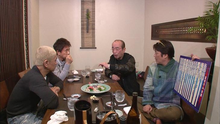 志村けんが出演した2016年1月放送「ダウンタウンなう」のワンシーン。(c)フジテレビ