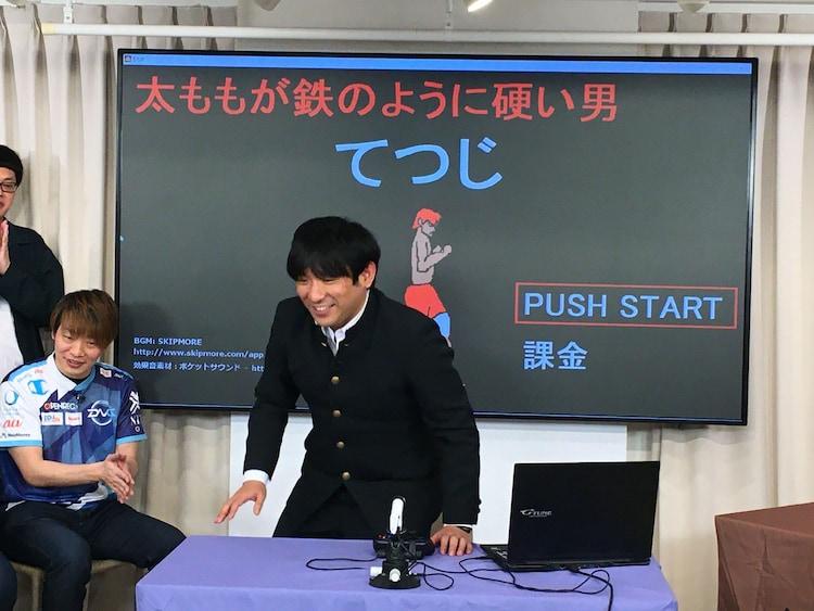 「勇者ああああ」4月2日放送回のワンシーン。(c)テレビ東京