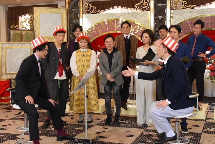 「クイズ!愛しき令和のおバカさま」のワンシーン。(c)日本テレビ