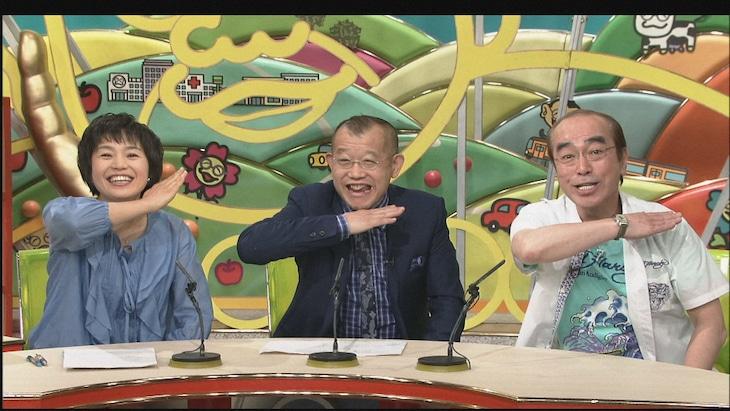 「鶴瓶の家族に乾杯~志村けんさんありがとう~2010年 福島県小野町の旅」より。(c)NHK