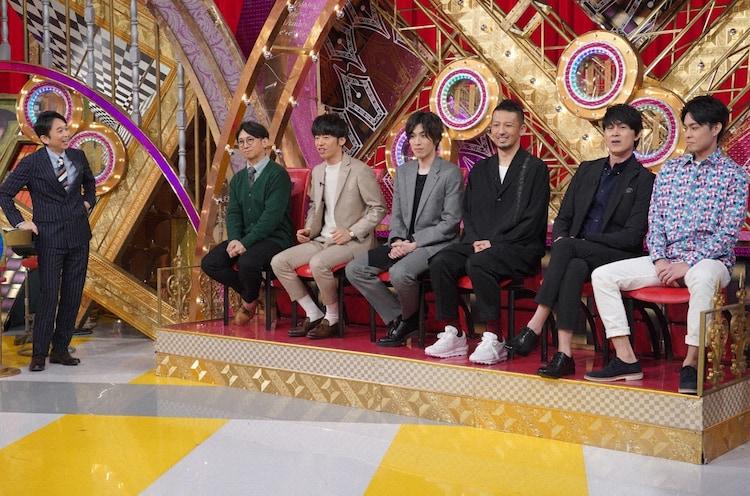 「有吉ゼミ 新学期開講SP」のワンシーン。(c)日本テレビ
