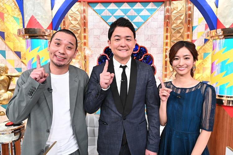 「クイズ!THE違和感」に出演する千鳥と田村真子アナ(右)。(c)TBS
