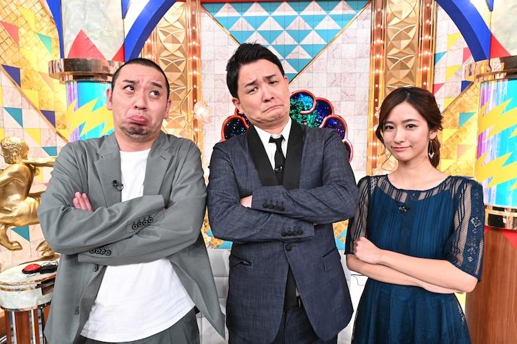 千鳥と田村真子アナ(右)。(c)TBS