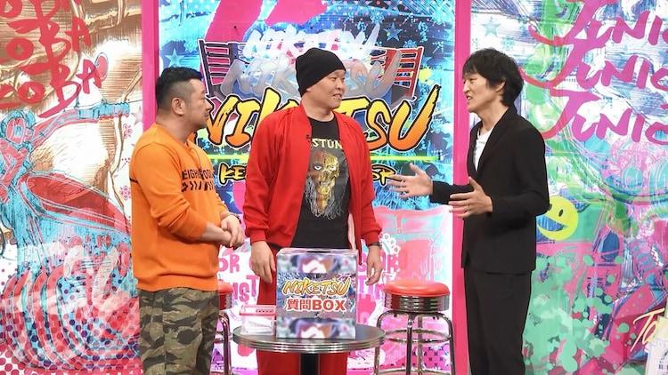 左からケンドーコバヤシ、千原せいじ、千原ジュニア。(c)読売テレビ