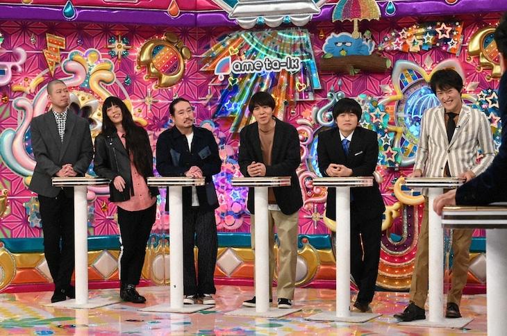 「アメトーーク!」の「立ちトーーク」に出演する(左から)金属バット、笑い飯・西田、ロッチ・コカド、バカリズム、千原ジュニア。(c)テレビ朝日